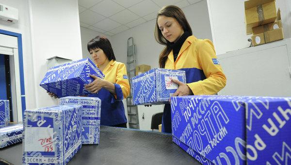 Получение посылки с семенами на почтовом отделении